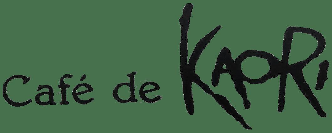 カフェ・ド・カオリ